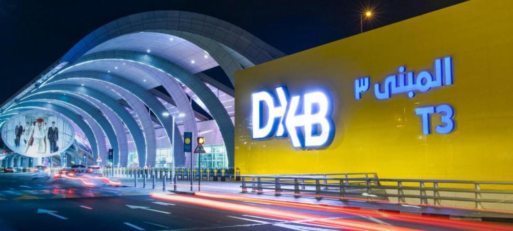 United Arab Emirates. Getting to Dubai International Airport