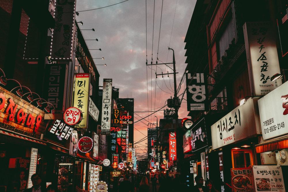 Incheon International Airport Transfers